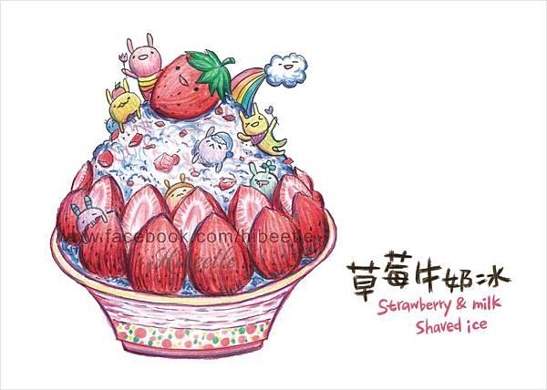 L 寶島食堂B -  草莓牛奶冰