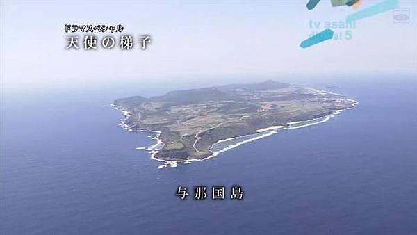 與那國島.JPG