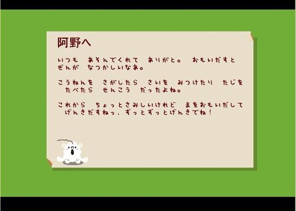 MORI05.JPG