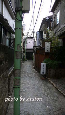 另一條不知名的巷子