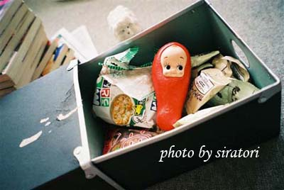 たらこ在零食箱裡