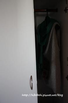 福袋6.jpg