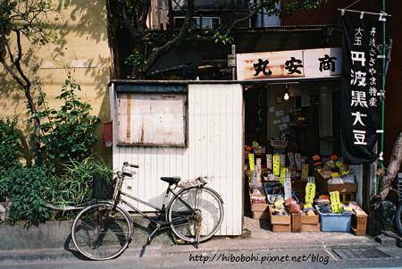 豆類專賣店