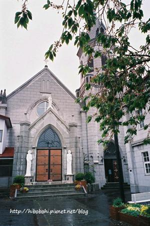 カトリック元町教會