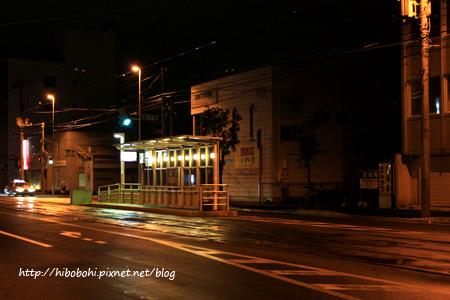 市電候車站
