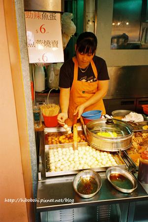 家樂商場前的咖哩魚蛋