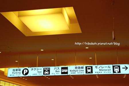 出了羽田國際機場,有多種方式可以到達市區。