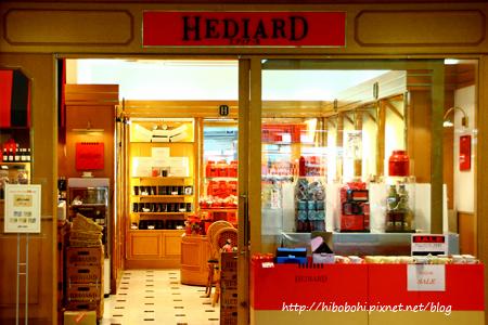 第二航廈的HEDIARD