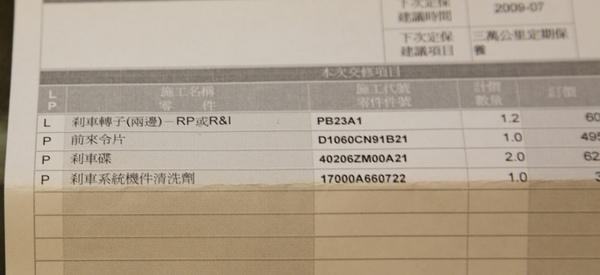 調整大小IMG_1560.JPG