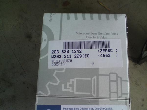 調整大小DSC00474.JPG