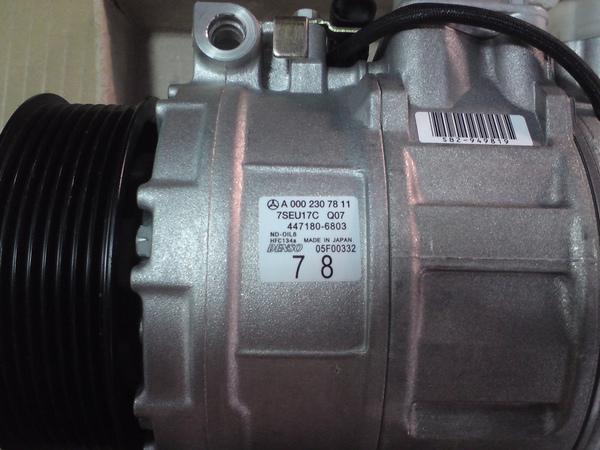 調整大小DSC00486.JPG