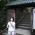 1020918 水金九輕旅行_097.JPG