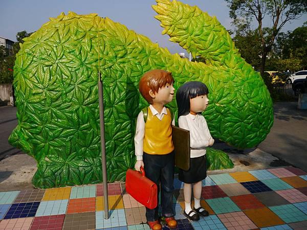1021117 仁山植物園一日遊201.JPG