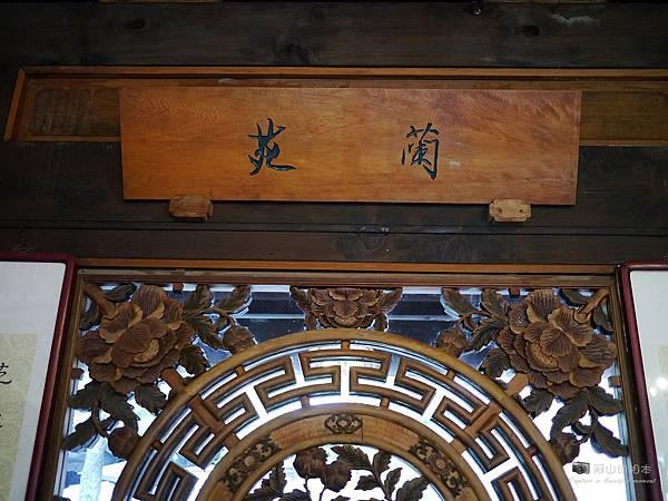 1021122 新埔南園 078-watermark.JPG