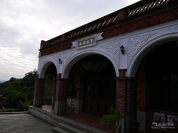 1021122 新埔南園 214-watermark.JPG