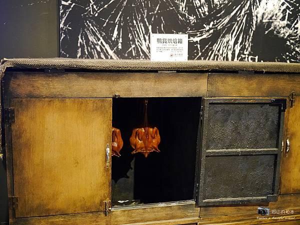 1021216 拱北殿與蘭陽博物館(pixnet)_079-watermark.JPG