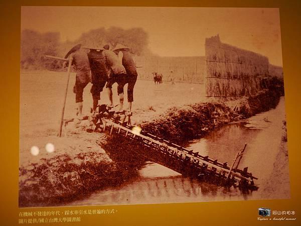 1021216 拱北殿與蘭陽博物館(pixnet)_085-watermark.JPG