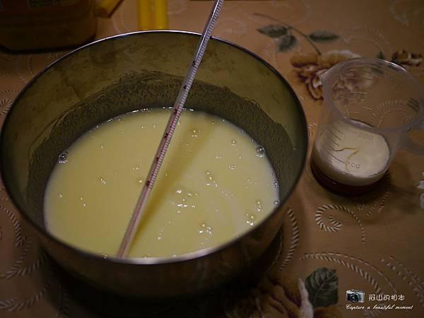 蜂蜜燕麥牛奶皂022-wm.JPG