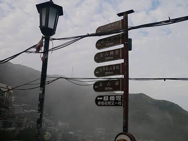 1031130 琉榔路觀光步道009.JPG