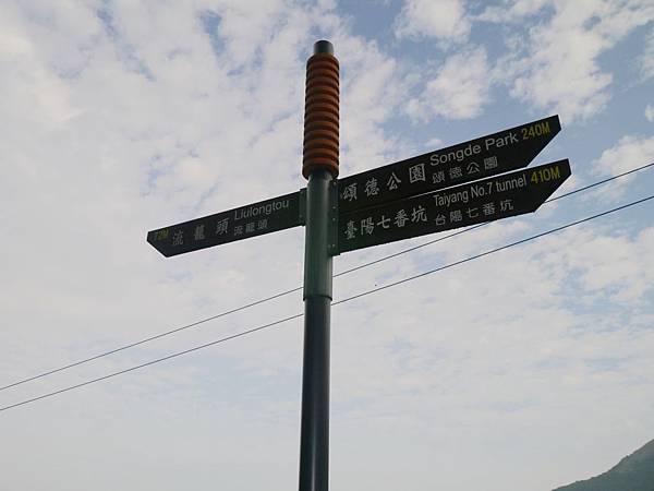 1031130 琉榔路觀光步道020.JPG