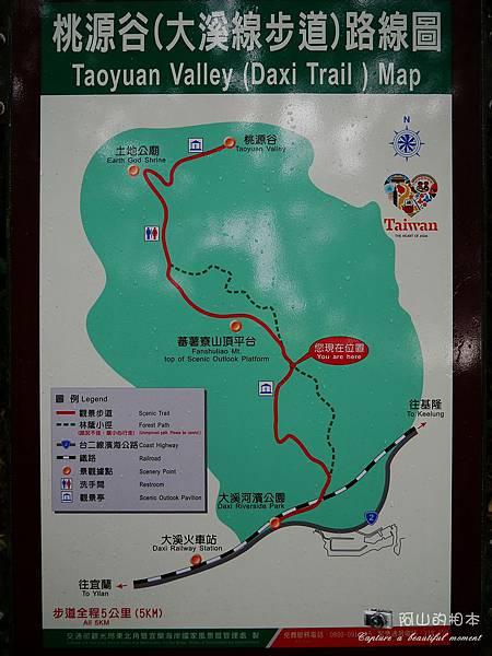 1040228 桃源谷步道020-wm.JPG