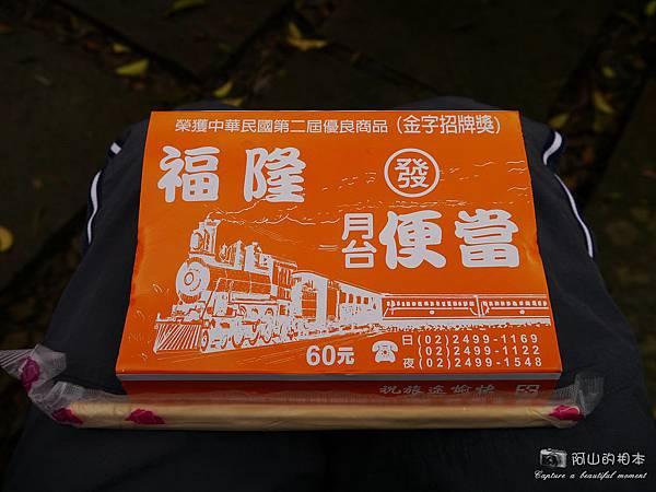 1040228 桃源谷步道036-wm.JPG