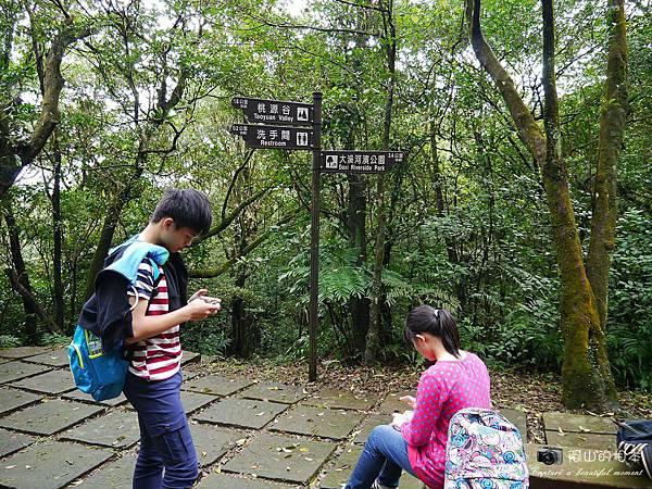 1040228 桃源谷步道041-wm.JPG