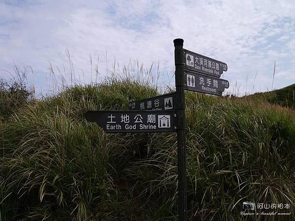 1040228 桃源谷步道046-wm.JPG