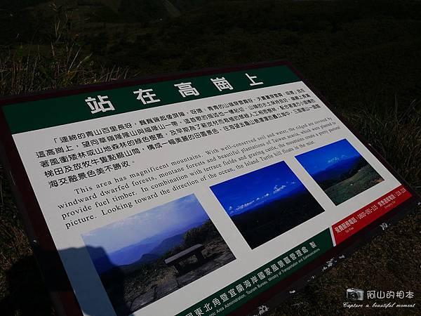 1040228 桃源谷步道115-wm.JPG