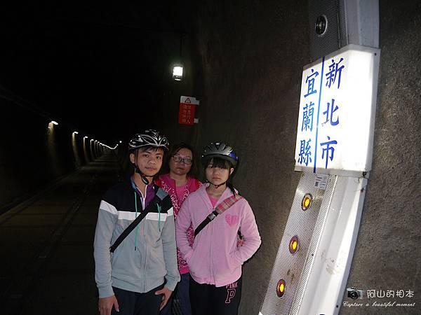 1040308 東北角單車遊012-wm.JPG