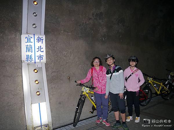 1040308 東北角單車遊016-wm.JPG