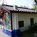 1040403 新竹苗栗2日遊032-wm.JPG