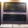 1040927 台南中秋連假輕旅行079.JPG