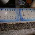 1040927 台南中秋連假輕旅行157.JPG
