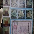 1040927 台南中秋連假輕旅行158.JPG