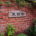 1040927 台南中秋連假輕旅行183.JPG