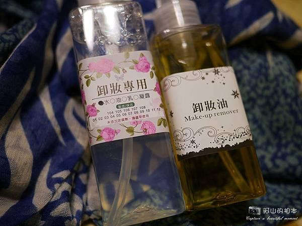 卸妝油與水010-wm.JPG