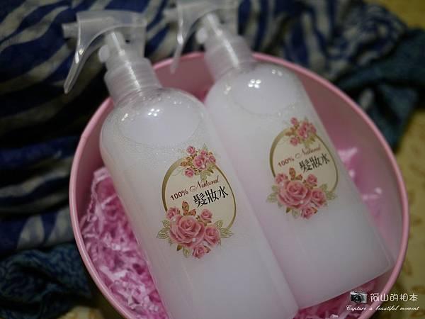 髮妝水000-wm.JPG