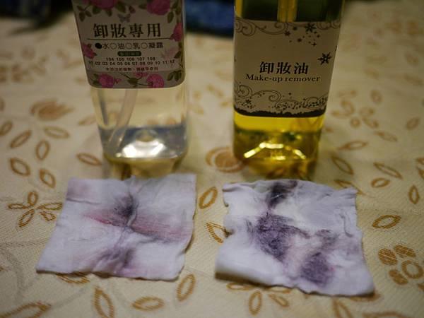 卸妝油與水018