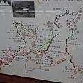 1051024 嘉義阿里山(PIXNET)046.jpg
