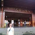1051024 嘉義阿里山(PIXNET)052.JPG