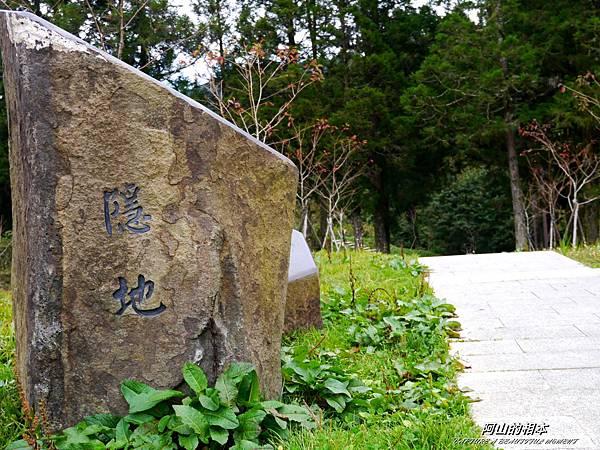 1051024 嘉義阿里山(PIXNET)132.JPG
