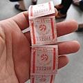 1060531 曼谷6日遊_153.jpg