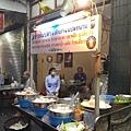 1060531 曼谷6日遊_232.jpg
