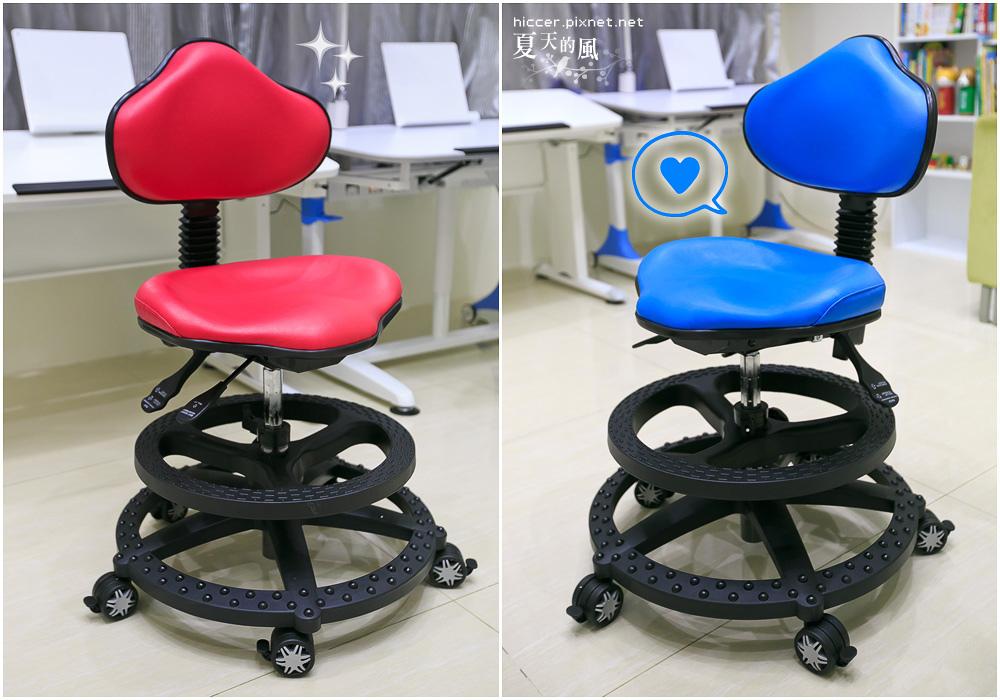 35-W1椅.jpg