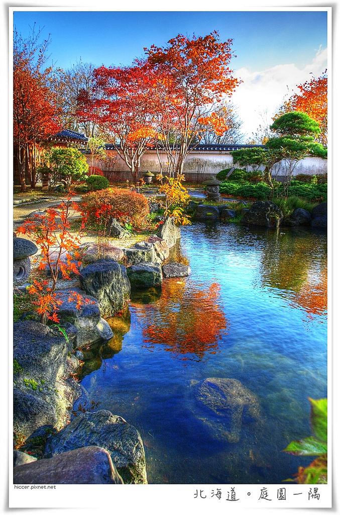 北海道時代村.jpg