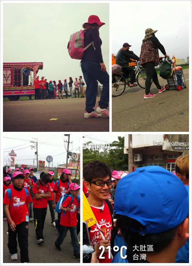 Photo 13-4-15 下午9 31 22