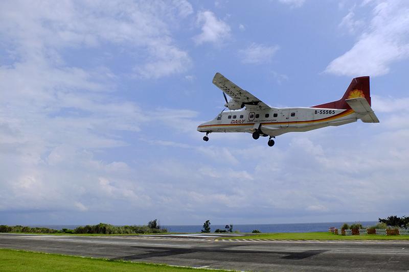 蘭嶼的飛機