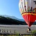 2013第一屆台灣台東空中自由飛行