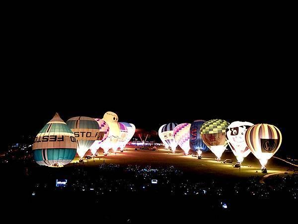 2013臺灣熱氣球嘉年華